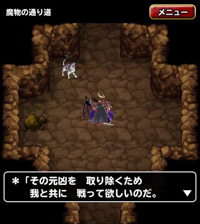 f:id:shohei_info:20170105191203j:plain