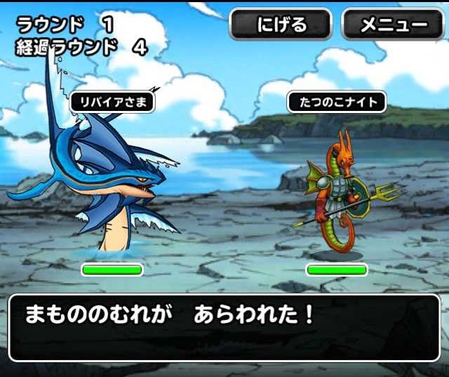 f:id:shohei_info:20170105201821j:plain