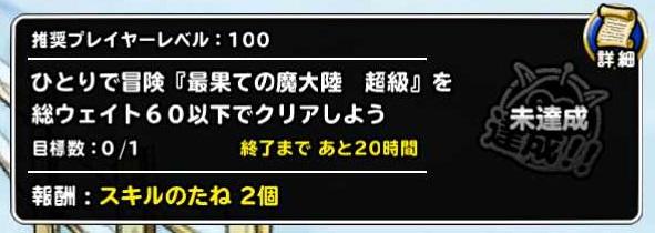 f:id:shohei_info:20170106083441j:plain