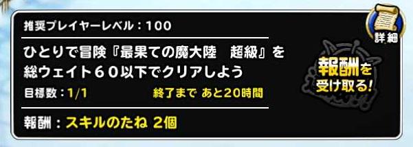 f:id:shohei_info:20170106095453j:plain
