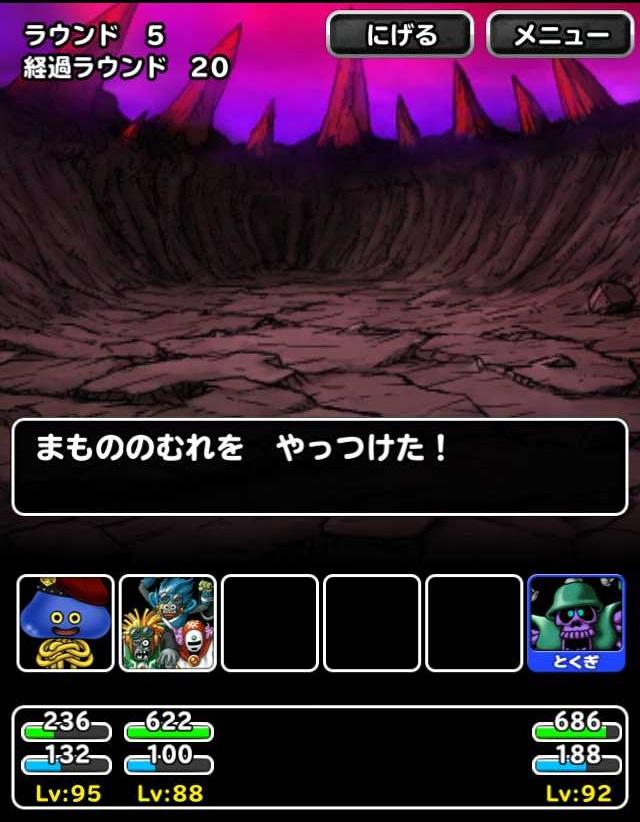 f:id:shohei_info:20170107084321j:plain