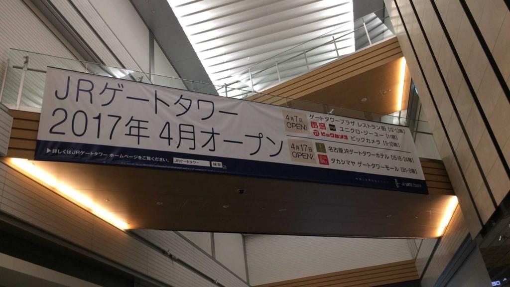 f:id:shohei_info:20170110101735j:plain