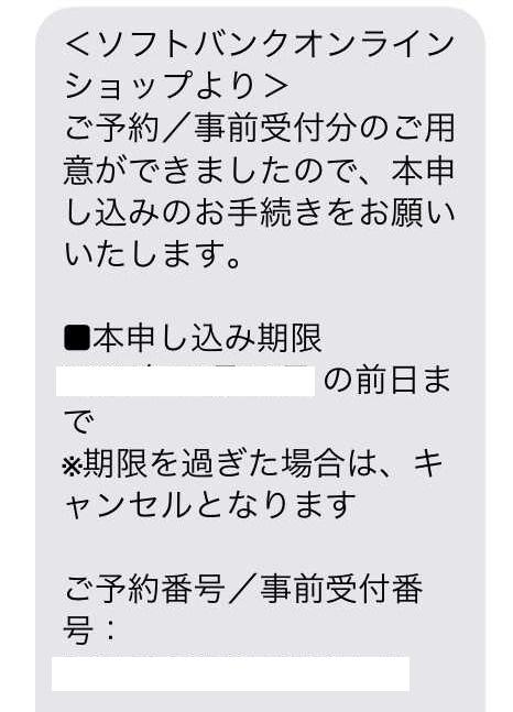f:id:shohei_info:20170112182858j:plain