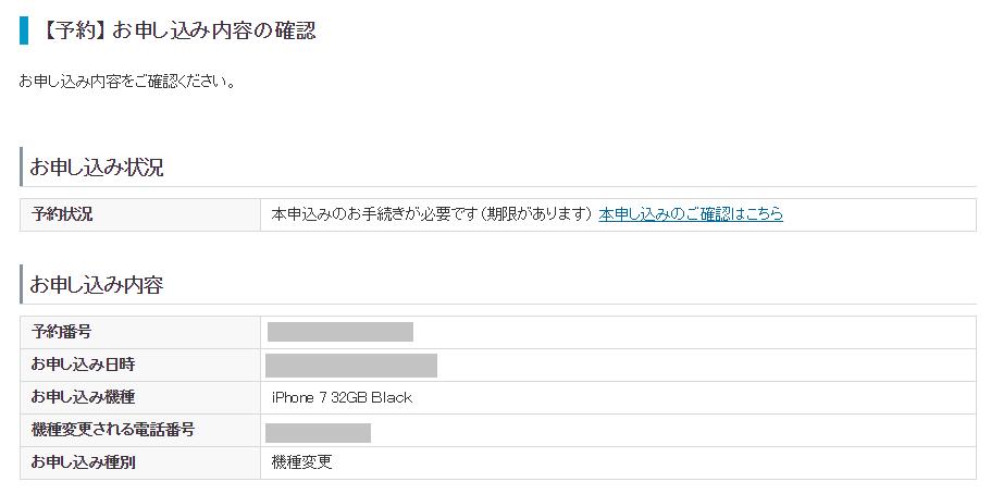 f:id:shohei_info:20170112183446p:plain