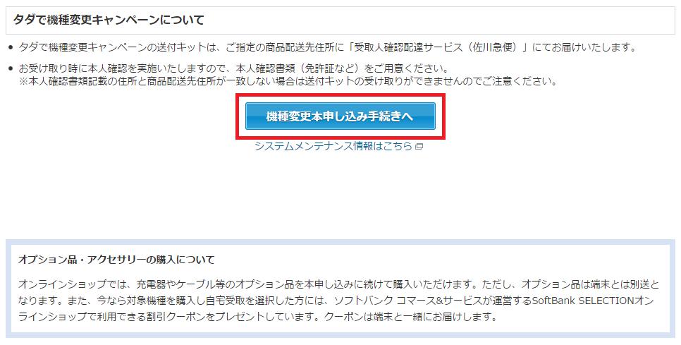 f:id:shohei_info:20170112184210p:plain