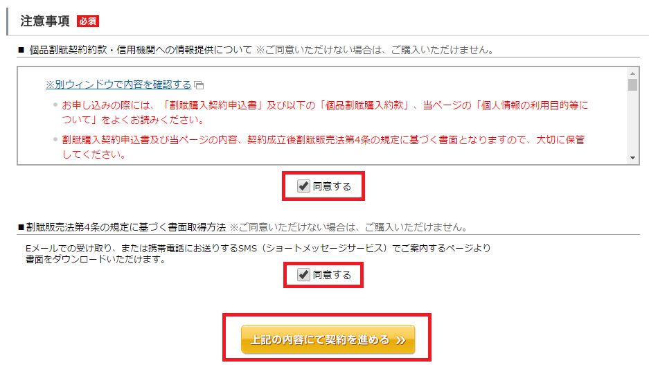 f:id:shohei_info:20170112185332p:plain