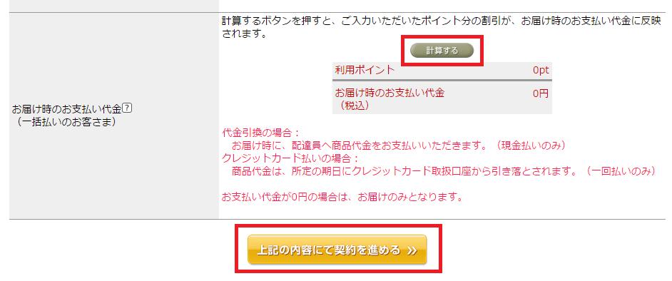 f:id:shohei_info:20170112191032p:plain