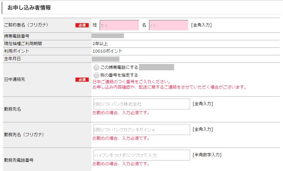 f:id:shohei_info:20170112192145p:plain