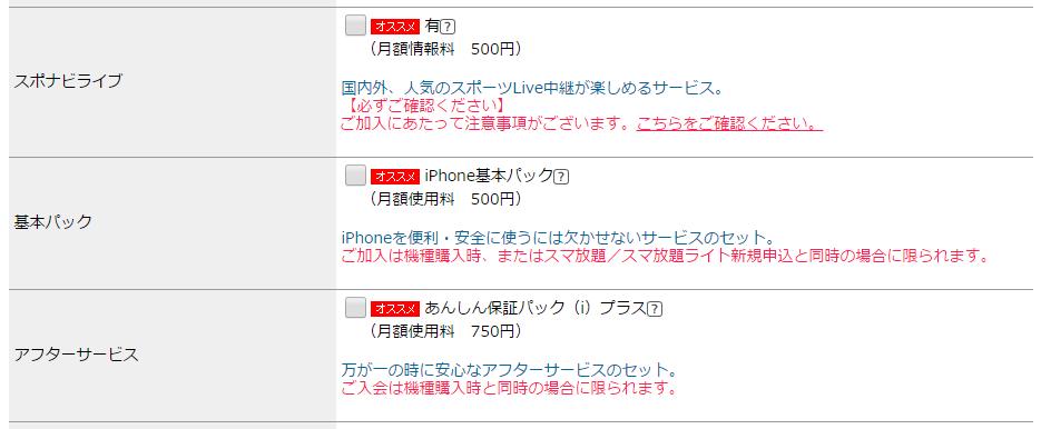 f:id:shohei_info:20170112200812p:plain