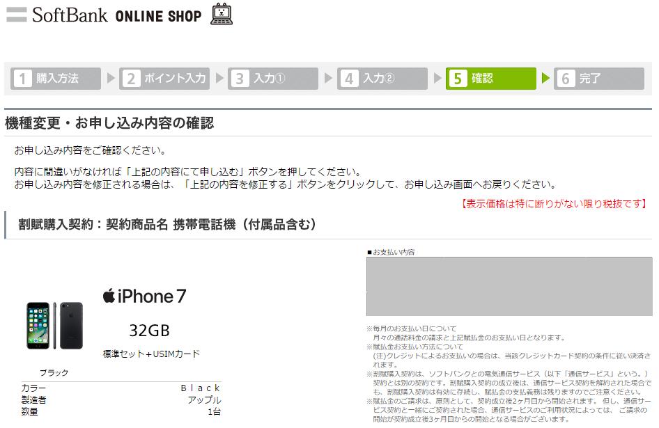 f:id:shohei_info:20170112202347p:plain