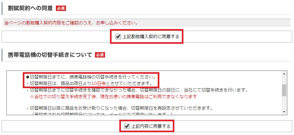 f:id:shohei_info:20170112202824p:plain