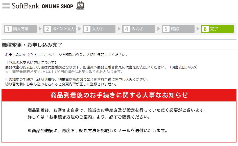 f:id:shohei_info:20170112204142p:plain