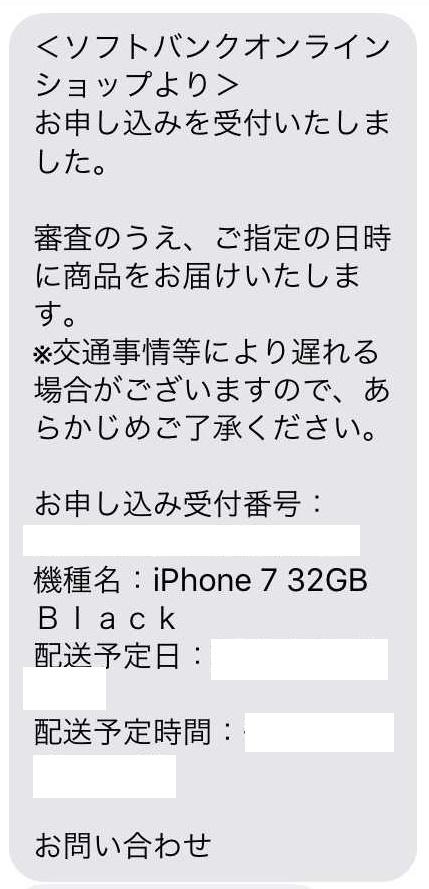 f:id:shohei_info:20170112205416j:plain