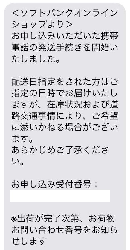 f:id:shohei_info:20170112205439j:plain
