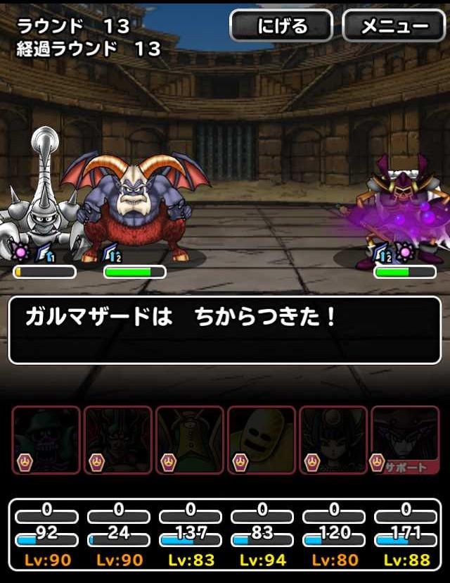 f:id:shohei_info:20170113182440j:plain
