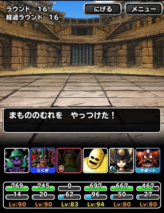 f:id:shohei_info:20170114091333j:plain