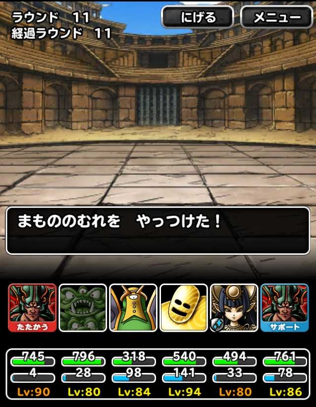 f:id:shohei_info:20170114094014j:plain