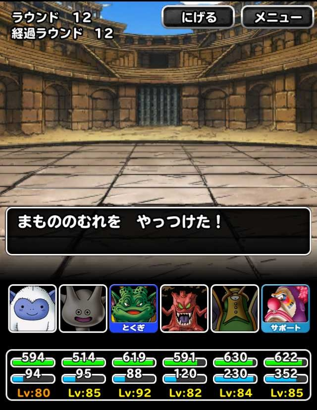 f:id:shohei_info:20170114103737j:plain