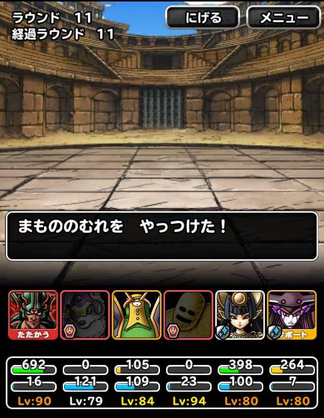 f:id:shohei_info:20170115170908j:plain