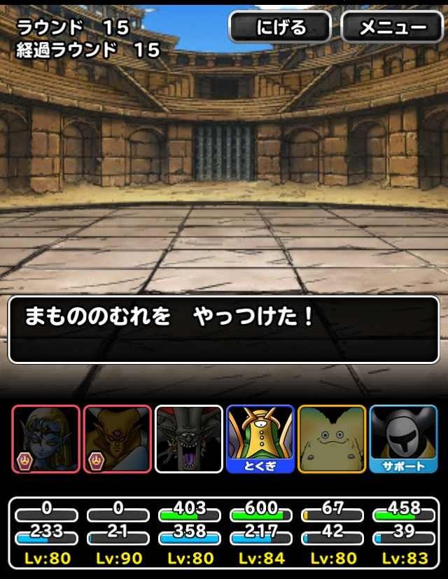 f:id:shohei_info:20170115171222j:plain