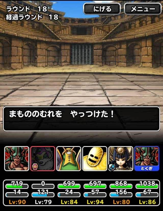 f:id:shohei_info:20170115171415j:plain