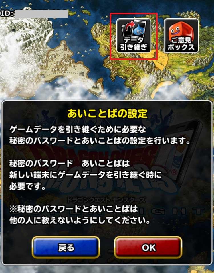 f:id:shohei_info:20170117105522j:plain
