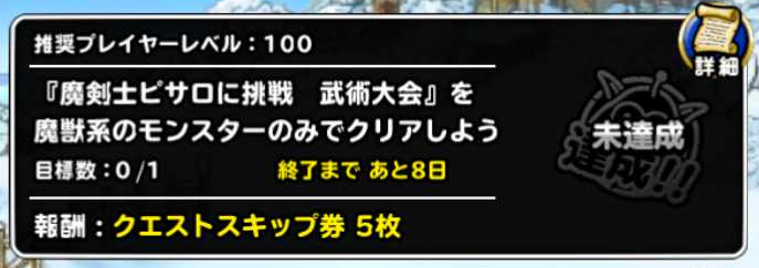 f:id:shohei_info:20170123095523p:plain