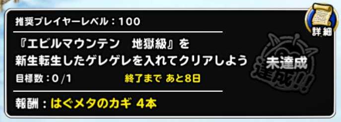 f:id:shohei_info:20170123095529p:plain