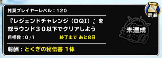 f:id:shohei_info:20170123095537p:plain
