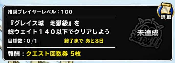 f:id:shohei_info:20170123095541j:plain