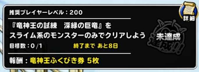 f:id:shohei_info:20170123095544j:plain