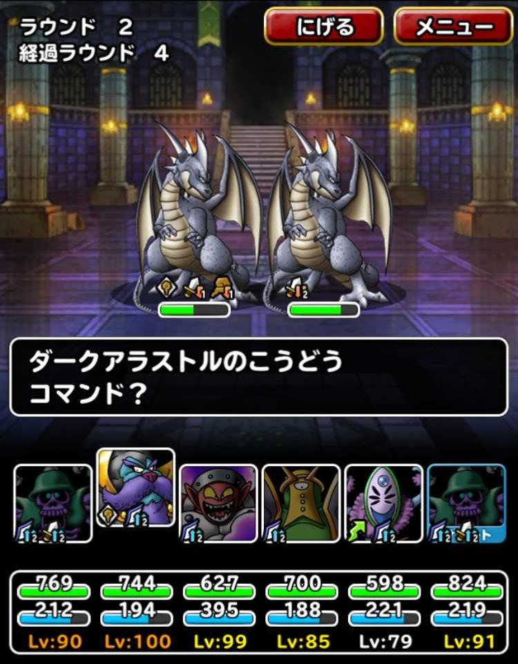 f:id:shohei_info:20170123095558j:plain