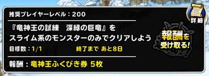 f:id:shohei_info:20170123200620j:plain