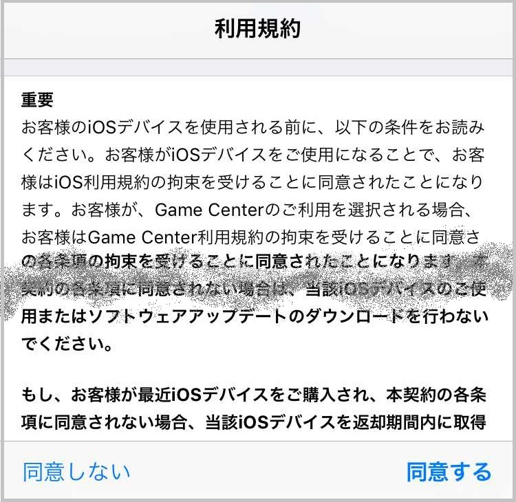 f:id:shohei_info:20170124091815j:plain