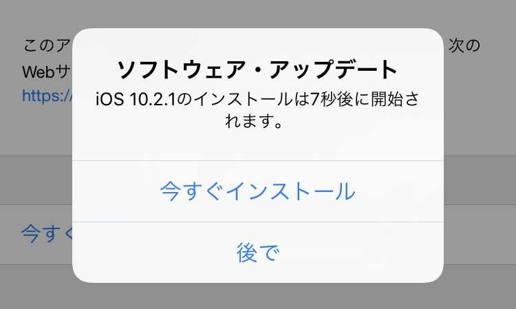 f:id:shohei_info:20170124092103j:plain