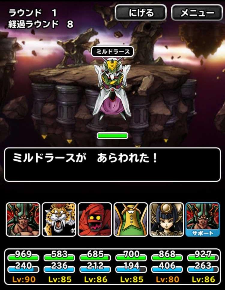 f:id:shohei_info:20170124103143j:plain