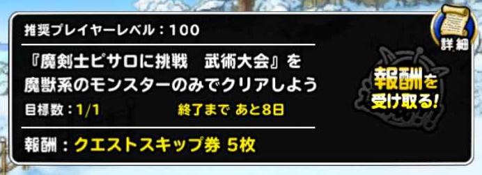 f:id:shohei_info:20170124152354j:plain