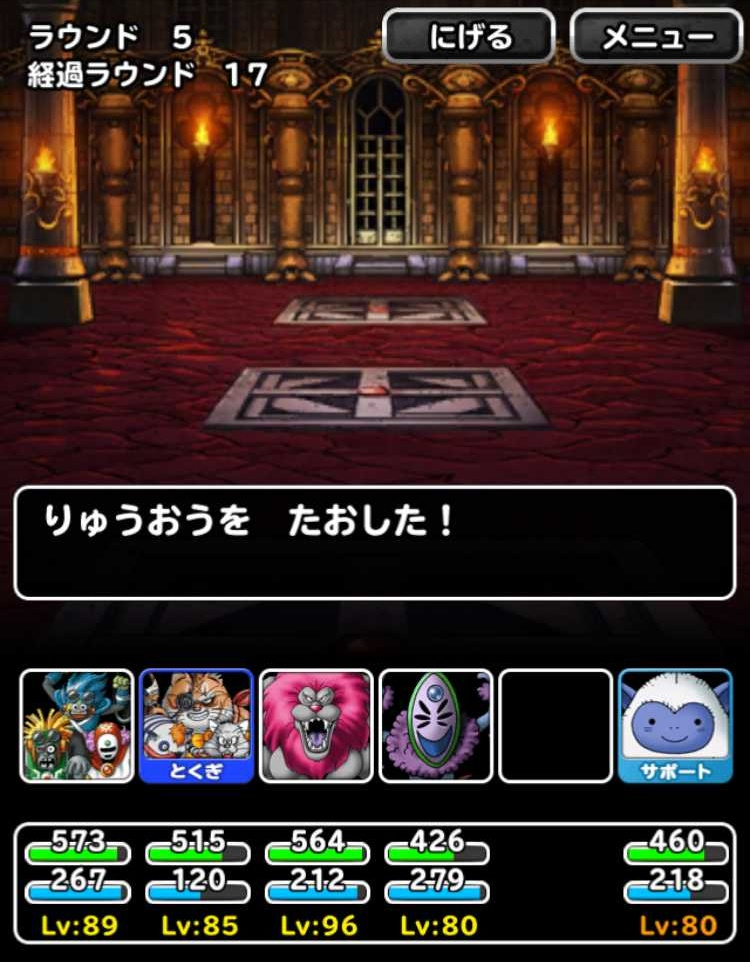 f:id:shohei_info:20170124154804j:plain
