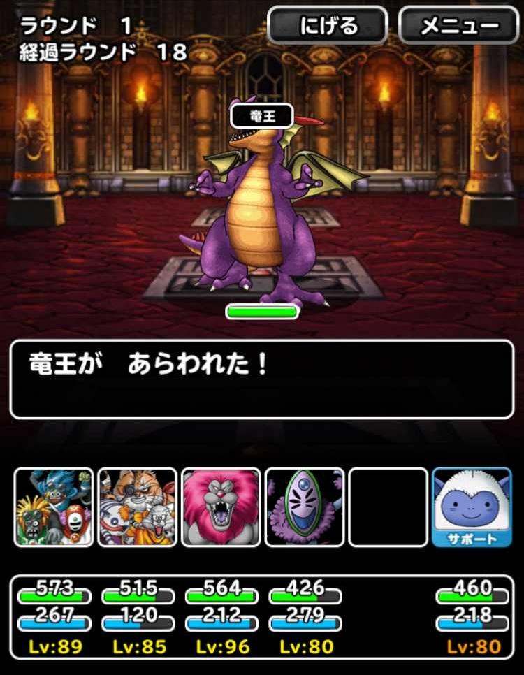 f:id:shohei_info:20170124154827j:plain