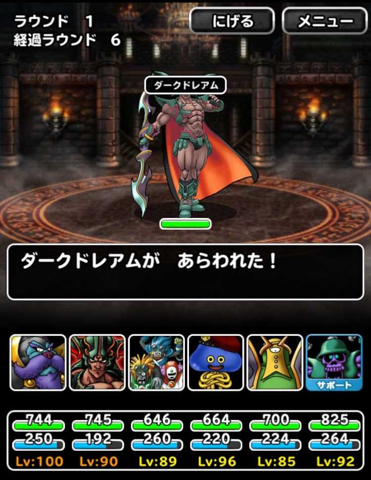 f:id:shohei_info:20170125090211j:plain