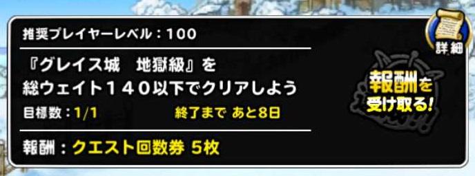 f:id:shohei_info:20170125090348j:plain
