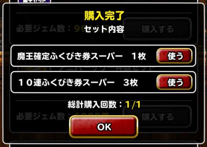 f:id:shohei_info:20170125105330j:plain