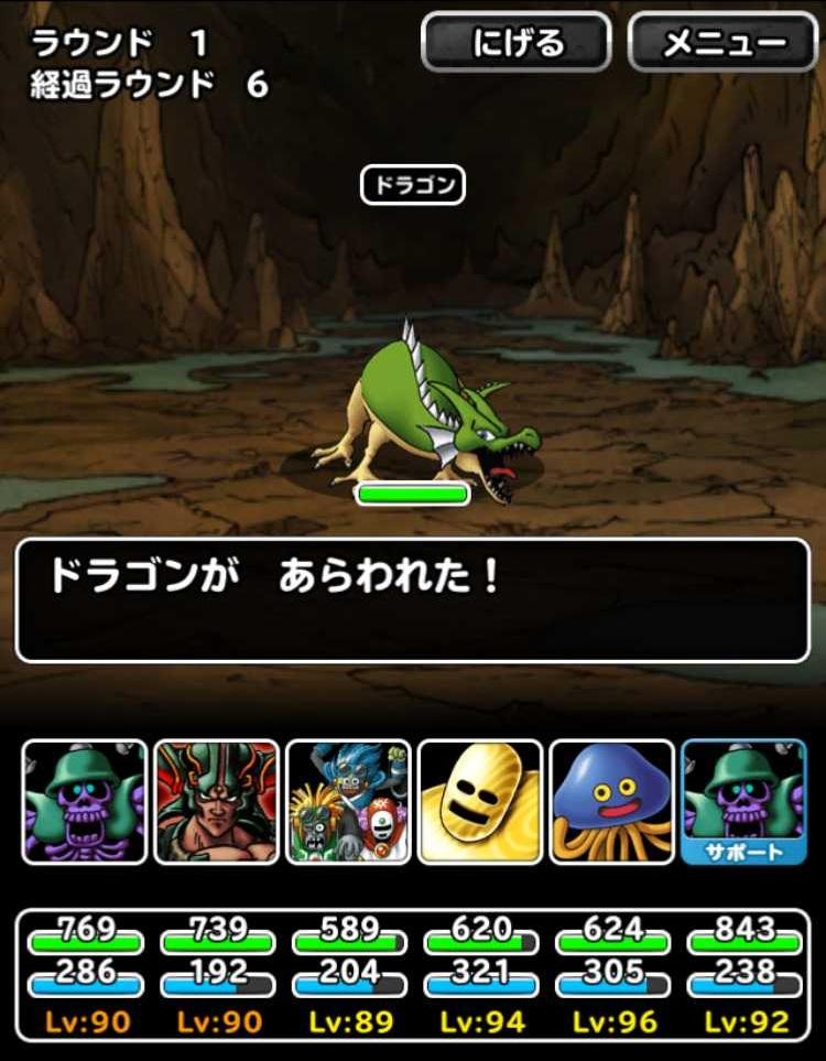 f:id:shohei_info:20170126094348j:plain