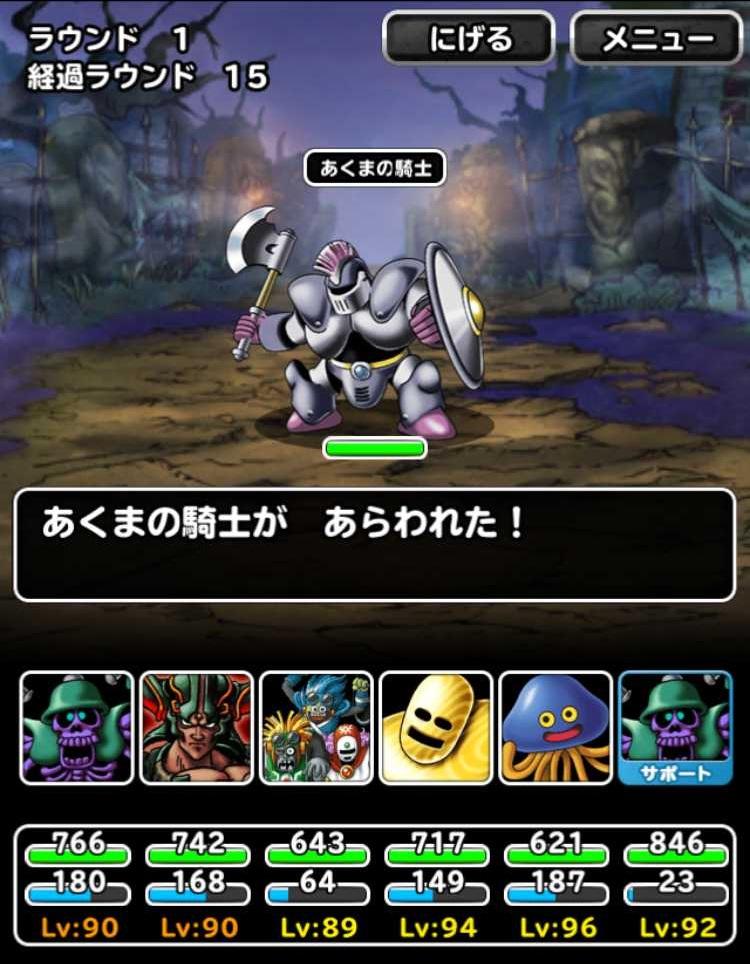 f:id:shohei_info:20170126094609j:plain