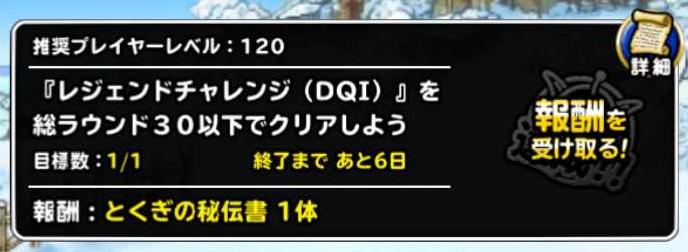 f:id:shohei_info:20170126103100j:plain