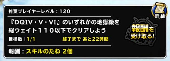 f:id:shohei_info:20170127093710j:plain
