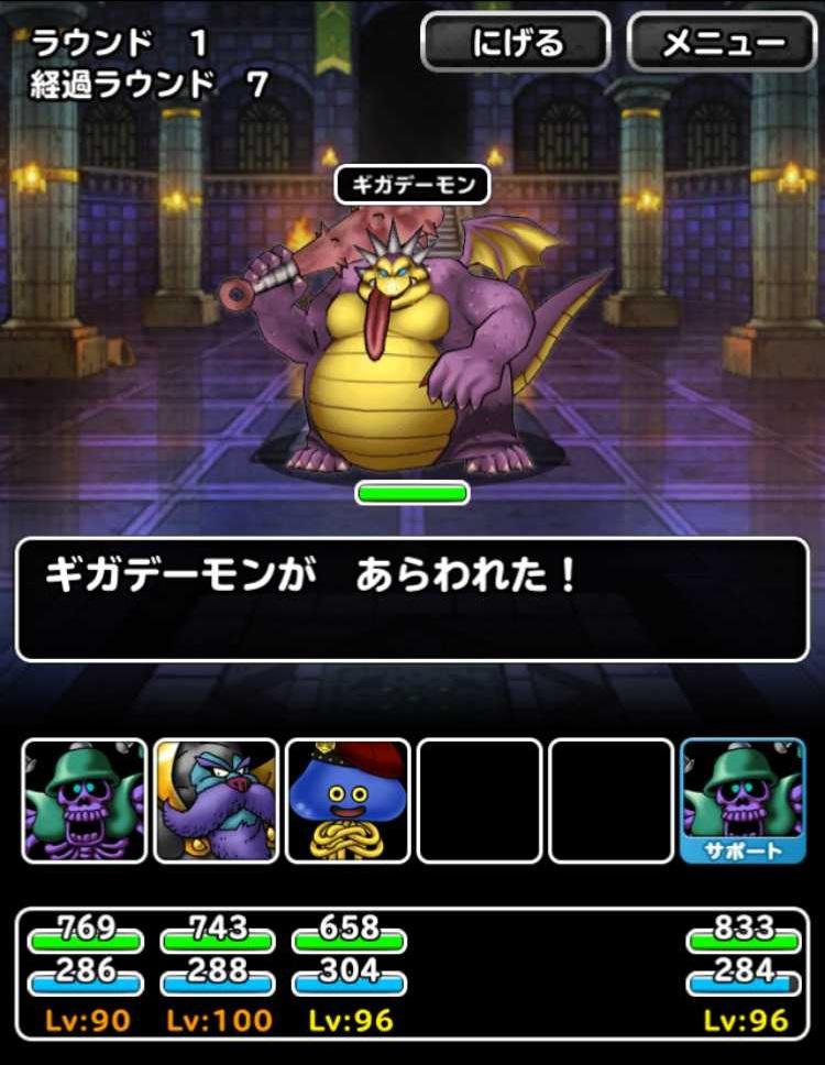 f:id:shohei_info:20170127102331j:plain