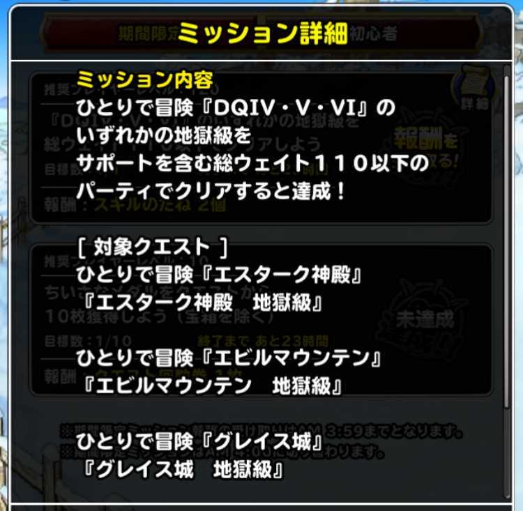 f:id:shohei_info:20170131094453j:plain