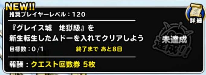 f:id:shohei_info:20170201085241j:plain