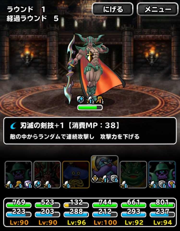f:id:shohei_info:20170201085536j:plain